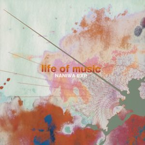 life of music NANIWA EXP  3Dシステム<WAVE FLOWER by &Forest Music>