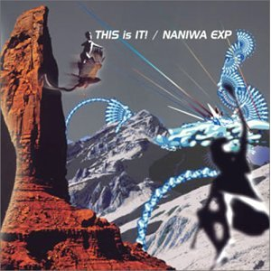 THIS is IT! NANIWA EXP 3Dシステム<WAVE FLOWER by &Forest Music>